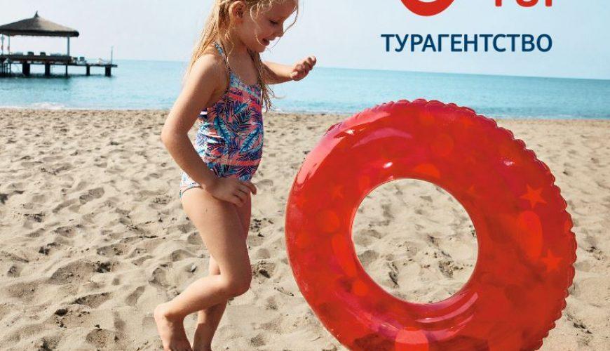 Сайт TUI Турагентство санаторно-курортное лечение